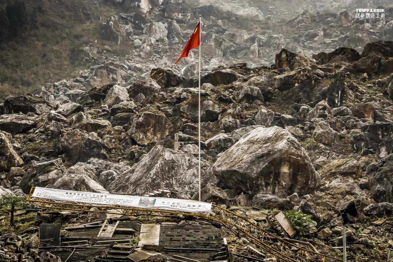 Sichuan Earthquake Beichuan Memorial Site China