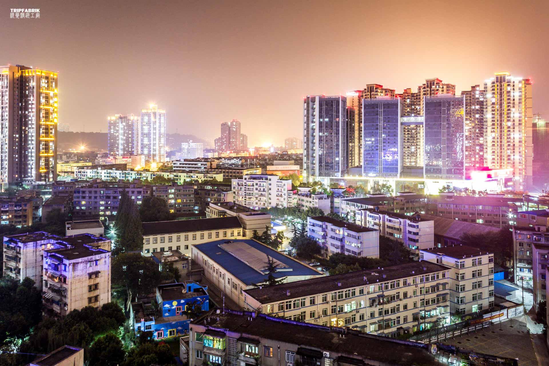 Hyperlapse China Mianyang Travelfate