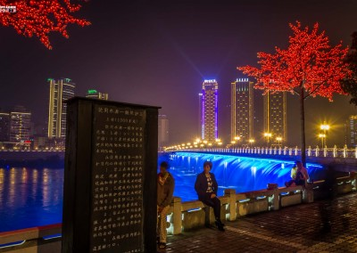 LED River Skyline of Mianyang in Sichuan Province China