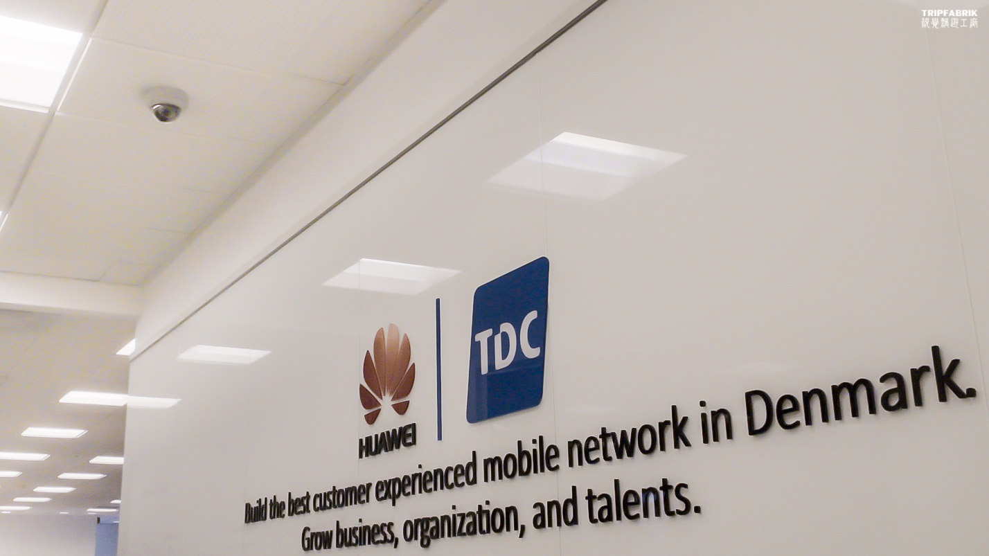 Huawei | TDC Denmark | Tripfabrik