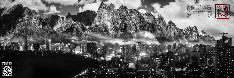 Tripfabrik | Christian Janzen | photographer | filmmaker