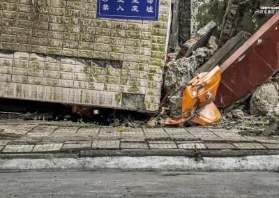 Earthquake in Sichuan China 2008